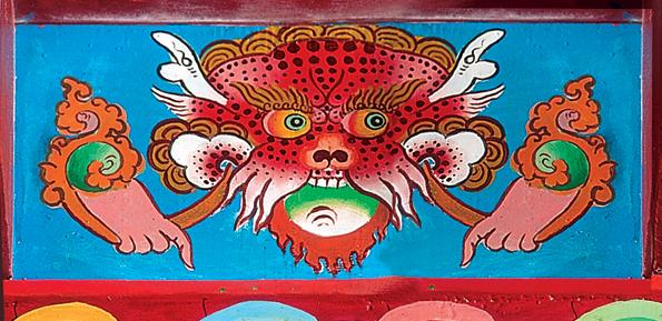 Green Man, Buddhist Symbol, Kathmandu